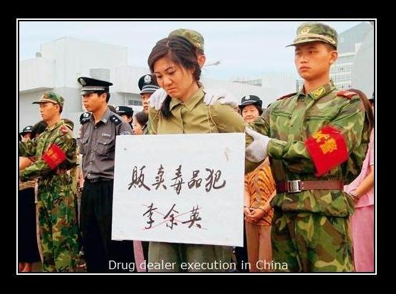 Drug dealer execution in China